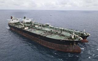 中國超級油輪涉嫌非法轉運石油 被印尼扣押