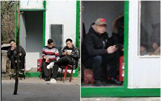 重慶訪民:被24小時監控猶如犯人 生不如死