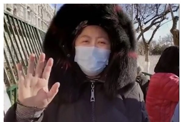 在京访民杨浩被警方带走 目前下落不明