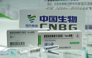 国药集团两高管突辞职 民间议论纷纷