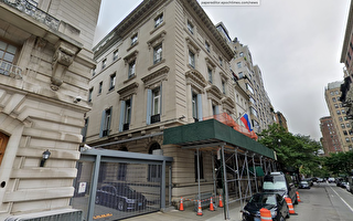 俄羅斯駐紐約總領館電話線斷兩天