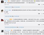 袁斌:通化重演武漢亂象 市民疾呼「救救我們」