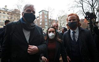 倫敦法庭拒絕阿桑奇保釋請求 指他有潛逃風險