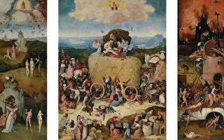 波许(Hieronymus Bosch)的三折画《干草车》