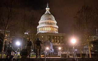 美国会警察调查枪击致死案 死者家人发声