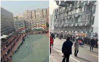 中國有73個疫情高中風險區 北京上海各3個