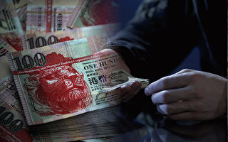 七名銀行職員被拘捕 涉洗黑錢63億港元