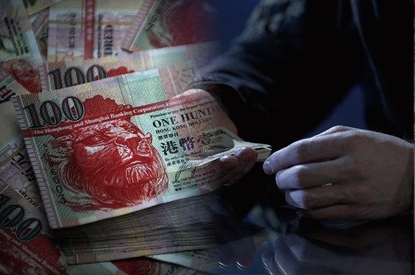 七名银行职员被拘捕 涉洗黑钱63亿港元