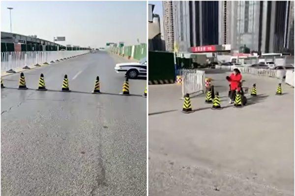 【一线采访】疫情恶化 中共切断进京高速