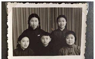 回憶錄:右派家屬母子的百年血淚(3)