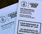 美人口普查局:到川普離任才發布公民數據