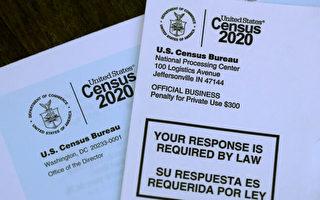 美人口普查局:到川普离任才发布公民数据