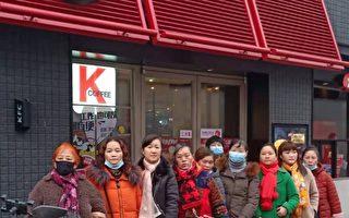 重慶兩會期間 訪民被綁架關黑監獄