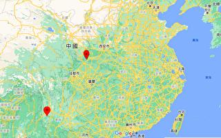 雲南昌寧縣4.1級地震 陝西漢中3.2級地震