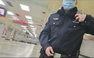 在京访民连两天遭绑架 多次报案警方不立案
