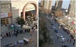【一線採訪】石家莊疫情失控 藁城區集中爆發