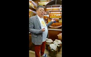海南政協常委炫豪宅:滿屋茅台 智能馬桶令賓客驚歎