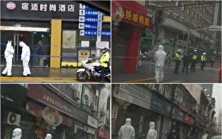 上海市一小區被封引恐慌 學生連夜逃回家
