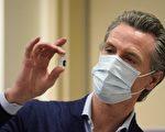 加州疫情骤升 沦美第一州确诊破300万