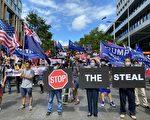澳洲民众挺川游行集会 吁全球坚定反击中共