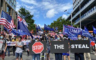 澳洲民衆挺川遊行集會 籲全球堅定反擊中共