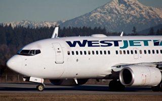 西捷削减航班将影响1,000个岗位