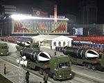 拜登上任前 朝鲜进行夜晚阅兵亮新导弹