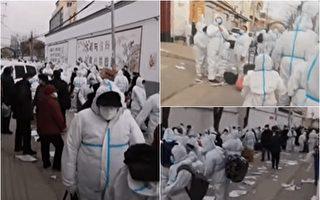 【一線採訪】河北染疫暴增 三里莊全村隔離