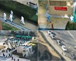 北京大兴一社区升高风险 所有小区封闭管理