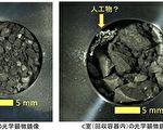 隼鳥2號在龍宮星發現疑似人造物體
