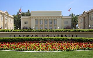 参加华府集会 加州查普曼大学教授被迫退休