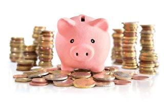 疫期加人儲蓄大增 今年理財目標:存錢和還債