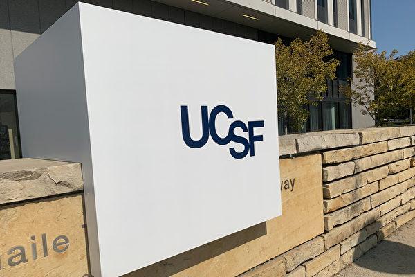 UCSF为获建教师楼许可 捐2千万给交通局