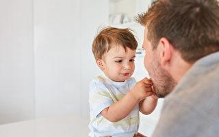 【爸妈必修课】培养自信 尊重孩子不是逗他玩