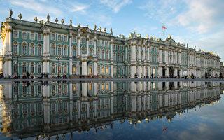 俄羅斯聖彼得堡冬宮  迷人的混搭風格
