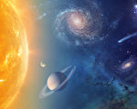 """""""斗转星移"""" 科学家还原太阳系初始结构"""