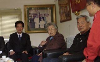 台灣前總統陳水扁的母親辭世 享壽94歲
