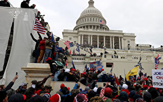 拜登和國會領袖籲川普要支持者撤離國會