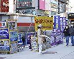 香港青關會解散 中共在港打壓法輪功失敗