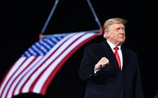麥卡錫:川普仍有能力領導共和黨