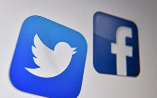 【名家专栏】像监管公共事业一样监管社交媒体