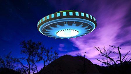 專家:CIA公布的UFO文件是X檔案現實版