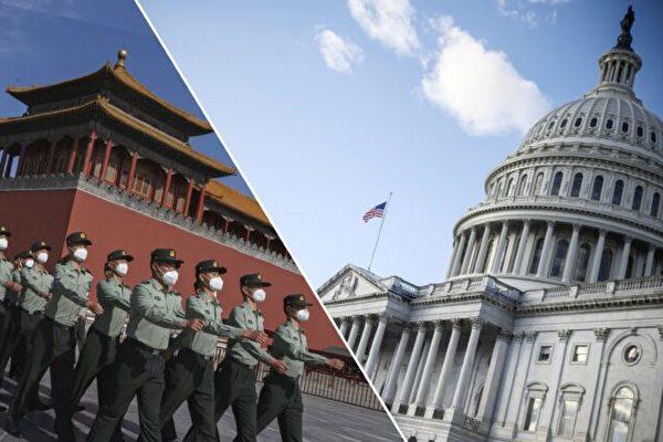 【名家专栏】警钟:中共式审查制已登陆美国