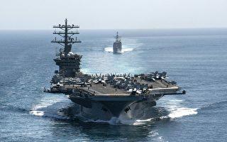 美少将揭中共南海军事部署 谈美双航母演习