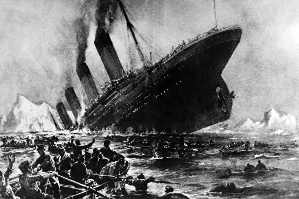 號稱「永不沉沒」 鐵達尼號遇難真實影片