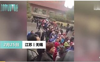 """华西村挤兑潮引关注""""天下第一村""""泡沫化"""
