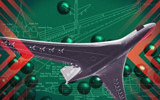 【时事军事】疯狂的核飞机 将被核技术突破唤醒