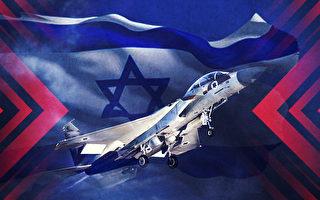 【時事軍事】失去機翼的F-15 以色列空軍傳奇