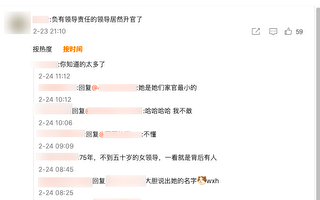 山西平遥24死伤矿难后 县委书记升官