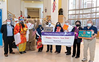 感謝塔醫及華人醫務中心 波士頓同源會送年貨